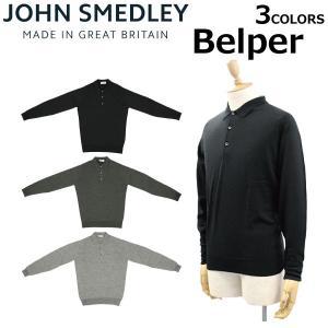 ジョン スメドレーは、ファインゲージニットウェアをリードするブランドとして世界中にその名前を知られて...