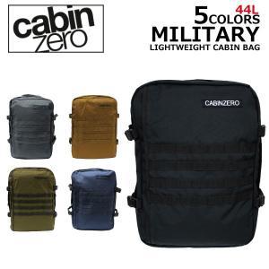 CABIN ZERO/キャビンゼロ MILITARY 44L LIGHTWEIGHT CABIN B...