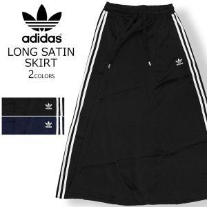 adidas Originals アディダスオリジナルス LONG SATIN SKIRT ロングサ...
