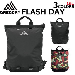 GREGORY グレゴリー FLASH DAY フラッシュデイ バックパック リュックサック デイパ...