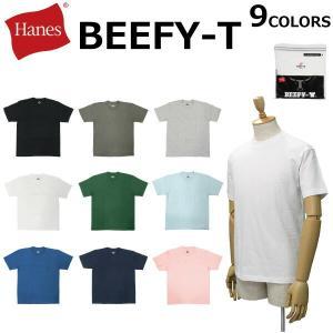Hanes ヘインズ BEEFY-T ビーフィーTシャツ カットソー 半袖 クルーネック メンズ H5180|zakka-tokia