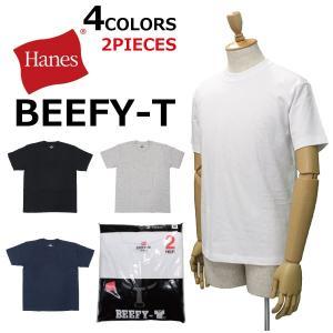 Hanes ヘインズ BEEFY-T ビーフィーTシャツ カットソー 半袖 2枚組 クルーネック メンズ H51802|zakka-tokia