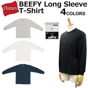 Hanes ヘインズ BEEFYビーフィー Long Sleeve T-Shirtロング スリーブ Tシャツ カットソー 長袖 クルーネック メンズ H5186|zakka-tokia