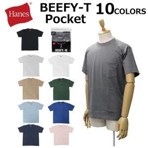 Hanes ヘインズ BEEFY-T POCKET ビーフィー ポケット Tシャツ カットソー 半袖 クルーネック メンズ H5190|zakka-tokia