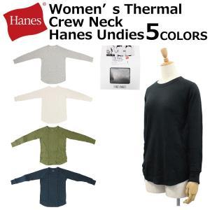 Hanes ヘインズ Thermal Crew Neck Hanez Undies T-Shirt サーマル クルーネック アンディーズ Tシャツ 長袖 レディース Freesize フリーサイズ Hw4j501|zakka-tokia
