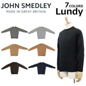 JOHN SMEDLEY ジョン・スメドレー ジョンスメドレー LUNDY ランディ 30ゲージ ス...