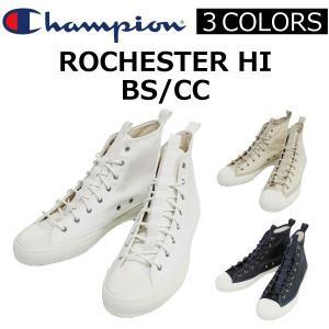 Champion チャンピオン ROCHESTER HI BS/CC ロチェスター Military Line/College=IVY Line ハイカット スニーカー シューズ メンズ C2-L702/C2-L704|zakka-tokia