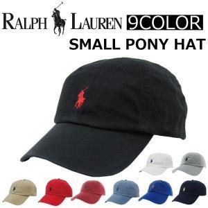 POLO RALPH LAUREN ポロ ラルフローレン S...