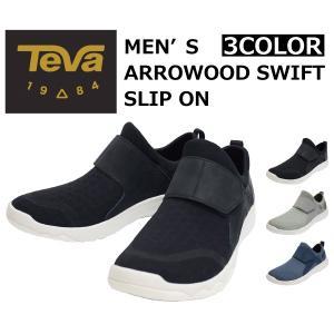 Teva テバ MENS'S ARROWOOD SWIFT SLIP ON (TEXTILE) メンズ アローウッド スウィフト スリッポン  スニーカー シューズ 1017171|zakka-tokia