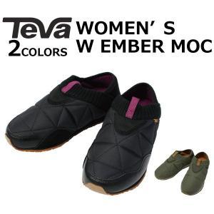 Teva テバ WOMEN'S EMBER MOC ウィメンズ エンバー  モック 靴 シューズ レディース 1018225|zakka-tokia