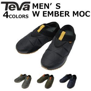 Teva テバ MEN'S EMBER MOC メンズ エンバー モック 靴 シューズ メンズ 1018226|zakka-tokia