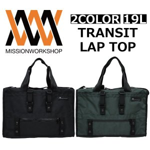 MISSION WORKSHOP ミッションワークショップ The Transit:Lap Top トランジット ラップトップ ショルダーバッグ ブリーフケース メンズ レディース B4 19L 2WAY zakka-tokia