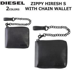 DIESEL ディーゼル ZIPPY HIRESH S WITH CHAIN WALLET ウォレット 二つ折り財布 メンズ レディース T6065 T8013|zakka-tokia