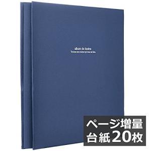 ナカバヤシ ドゥファビネ フエルアルバム Lサイズ (ダークブルー大容量タイプ)|zakka-viento