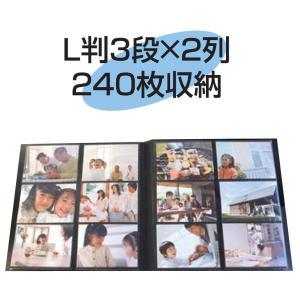 ナカバヤシ ポケットアルバム セラピーカラー クールグレー TCPK-6L-240-CG|zakka-viento