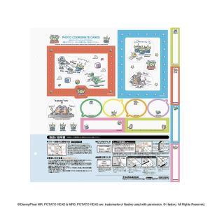 ナカバヤシ フヤスアルバム Lサイズ 白フリー台紙10枚 トイ・ストーリー A-LF-1002 zakka-viento