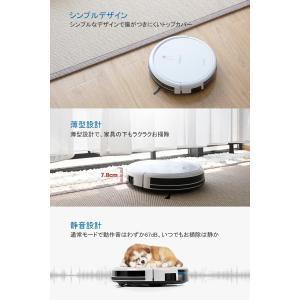 ECOVACS DEEBOT N79T ロボット掃除機 吸引力アップ フローリング/畳/カーペット掃...