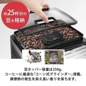 スタンダードモデルデロンギ コンパクト全自動コーヒーメーカー マグニフィカS ブラック ECAM23...