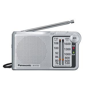 パナソニック ラジオ FM/AM/ワイドFM対応 シルバー RF-P155-S|zakka-viento