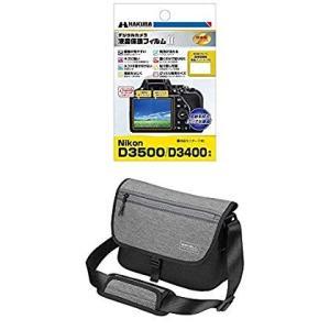 Nikon 一眼レフカメラ D3400用HAKUBA デジカメ初めてセットB(液晶保護フィルム +スリムフィット02 ショルダーバッグ M|zakka-viento
