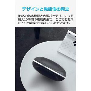 Soundcore Model Zero(60W Bluetooth5.0 スピーカー by Ank...