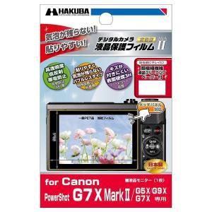 HAKUBA デジタルカメラ液晶保護フィルムMarkIICanon PowerShot G7X Ma...