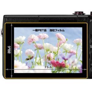 HAKUBA 液晶保護フィルム MarkII Canon PowerShot G7X用 気泡レス 低...