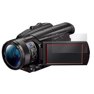 日本製 指紋が目立たない 傷修復液晶保護フィルム SONY デジタルビデオカメラ ハンディカム FD...