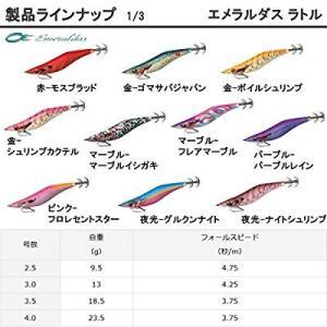 ダイワ(Daiwa) エギ イカ釣り用 エメラルダス ラトル 4.0号 金-ピンクミントオシャンティ