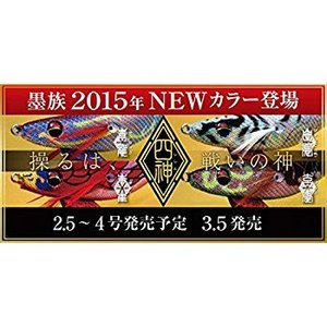HARIMITSU(ハリミツ) ルアー エギ VE-33 SIR 墨族DEEP 3.5D 青龍