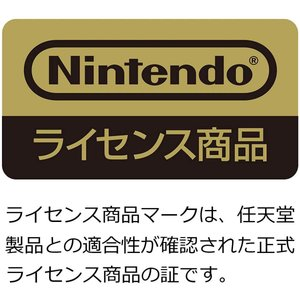 Nintendo Switch対応まるごと収納バッグ for Nintendo Switch|zakka-viento