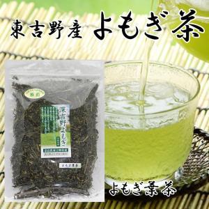 よもぎ葉茶 奈良東吉野産100%無農薬で栽培しています 90g入 送料無料|zakka-yasan