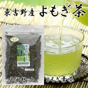 よもぎ 葉茶 国産 無農薬 で栽培しています 奈良東吉野産100%  90g入x3個セット 送料無料|zakka-yasan