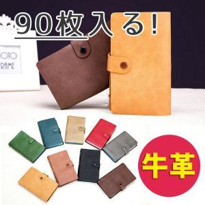 カードケース 本革 大容量 90枚収納 手帳型 カードファイル マルチケース 名刺入れ カードケース...