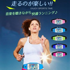 ウエストポーチ  運動 スマホ iPhone 防水ケース ポッチ スマホ ランニング ジョギング ウォーキング ジム タッチ操作 得トク2WEEKS セール|zakkacity