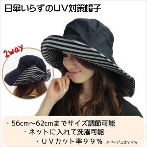 uvカット帽子 UV 帽子 日よけ レディース 首までしっか...