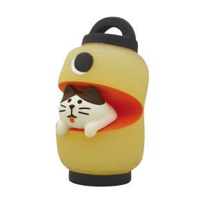 DECOLE concombre おばけ提灯猫|zakkahibinene