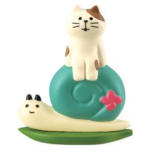 DECOLE concombre かたつむりとお散歩猫|zakkahibinene