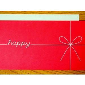 Gift Envelope ギフト券袋 5枚セット (happy)|zakkahibinene
