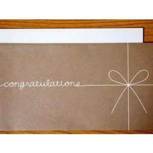 Gift Envelope ギフト券袋 5枚セット (congratulations)|zakkahibinene