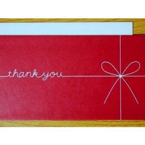 Gift Envelope ギフト券袋 5枚セット (thank you)|zakkahibinene