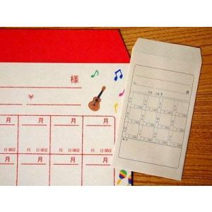 Fujitsubo ミニ封筒10枚セット (月謝袋)|zakkahibinene