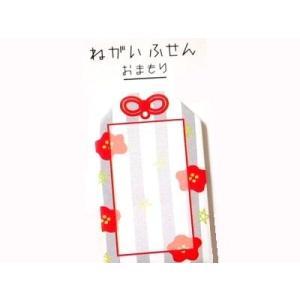ねがい付箋 お守り (椿)|zakkahibinene