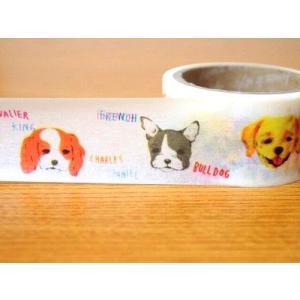エメルスタイル マスキングテープ MIDDLE (犬種)|zakkahibinene
