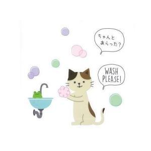 DECOLE pitty patty トイレデコステッカー手洗い (ネコ) zakkahibinene