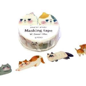 15mm×10m 紙製  【ARTIST PROFILE:YOKO】 水彩絵の具やパステルで猫や女の...