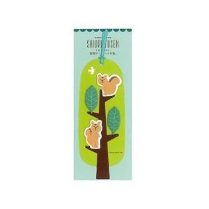 【hibinene特別価格 30%OFF】DECOLE concombre とまり木しおりふせん(りす)|zakkahibinene