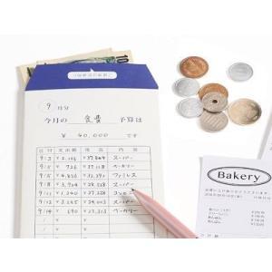 今月の予算袋|zakkahibinene