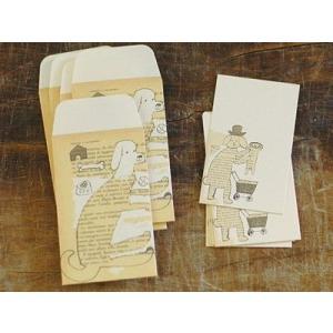 倉敷意匠計画室 トラネコボンボン ポチ袋+カードセットS (Dog)|zakkahibinene