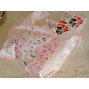 倉敷意匠計画室 トラネコボンボン お使い袋 (Sサイズ)|zakkahibinene